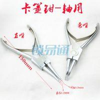 簧钳子 直头 弯头卡簧钳 拆装锁芯锁体卡销 专用钳子