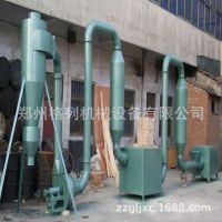 土豆淀粉气流式烘干机 管道式锯末木屑烘干机 脉冲式气流干燥设备