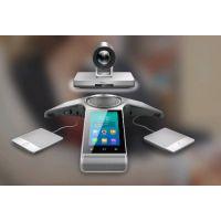 亿联VC800高清会议视频终端1080P高清视讯平台
