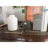 供应垃圾中转站污水泵站生活垃圾处理厂智能喷雾除臭系统