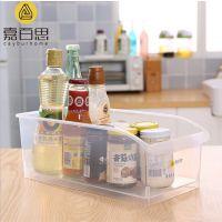 厨房冰箱收纳盒 抽屉式带手柄食品储物盒 塑料抽拉式透明收纳箱