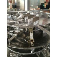 原 硼酸 烘干 盘式 干燥 机