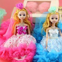 35cm创意钥匙扣 儿童搪胶玩具迷糊娃娃小礼品 厂家直销新款玩偶