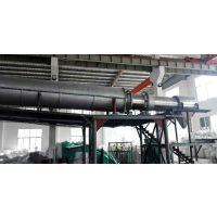 常州豪迈供应HZG煤泥干燥机