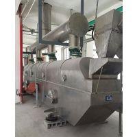 七水硫酸锌干燥机流化床烘干设备