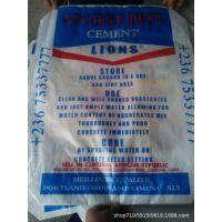 25KG腻子粉包装袋 纸塑复合袋 牛皮纸编织袋 复合袋 砂浆王袋