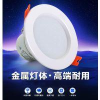 led筒灯2.5寸铝材防雾开孔7.5办公室商铺工程嵌入式天花筒灯西安