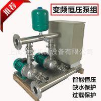 威乐水泵MHIL805水处理系统威乐供水设备1.85KW变频智能供水设备