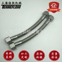 【厂家直销】TENHEFLOW304不锈钢金属软管特氟龙波纹管耐高温高压
