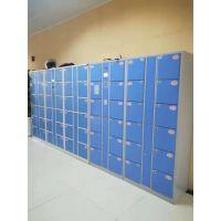 广州易特瑟寄存柜--简约_安全方便放心的储物柜寄存柜