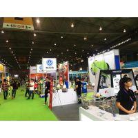 2019第6届上海国际汽车服务产业博览会