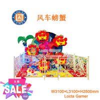 广东中山泰乐游乐旋转迷你摩天轮小龄儿童五座小型室内外游乐设备风车螃蟹(BHLY-05)
