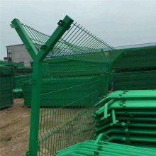 火龙果种植园铁丝网优惠销售,批发花木种植地铁丝围栏