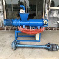 内蒙古猪场粪便挤压干湿分离机 高浓度污水脱水机 中泰机械