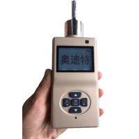 ADT700便携式六氟化硫气体检测仪