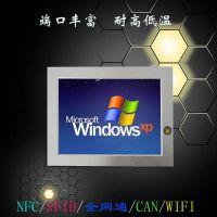 台湾防震10.4寸工业平板电脑无风扇10寸工业一体机厂家
