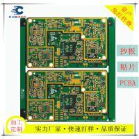 PCB电路板打样 六层无卤素HDI阻抗线路板打样高精密板生产厂家