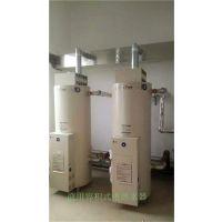 重庆三温暖热水器公司-容积式热水器一定要装在高位吗