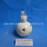 陶瓷球 创意家居猫头鹰装饰品 镂空白瓷工艺品挂件 圣诞系列