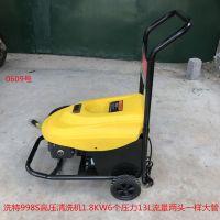 洗特998S高压清洗机1.8KW单相刷车机洗车泵 0609号 22.5KG