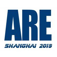 2019第八届上海国际工业自动化及机器人展览会