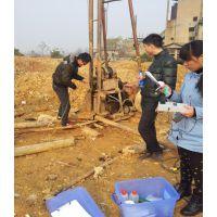 环境岩土工程