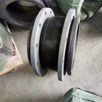 深圳EPDM耐腐蚀DN300橡胶接头,高压橡胶避震喉