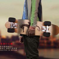 24寸木小鱼滑板 大鱼板青少年代步刷街鱼板初学者滑板车四轮成人