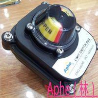 ALS-300MF阀位反馈4-20mA反馈输出角行程Aphe制造