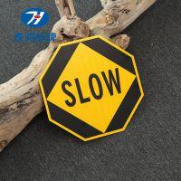 生产双面3M反光标牌道路交通警示牌安全生产标识牌 手持交通标牌