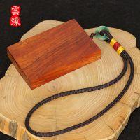 老挝大红酸枝无事牌 461平安牌 木质装饰挂件无字牌 厂家热卖批发