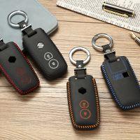 佑易 适用于铃木天语SX4汽车真皮钥匙包套手缝车钥匙遥控器保护套