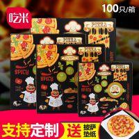 吃米披萨盒定做一次性牛皮瓦楞披萨包装盒打包盒现货批发印logo