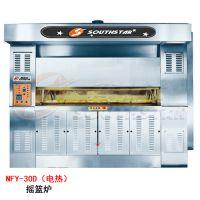 广州赛思达电热摇篮炉NFY-30D厂家直销
