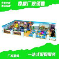 安徽大型百万球池厂家宝宝游乐设备淘气堡球池室内儿童乐园厂家室内儿童乐园设施价格