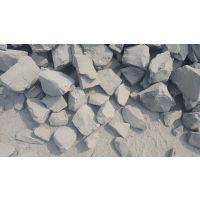 供应岩棉厂石子5-10公分,道砟