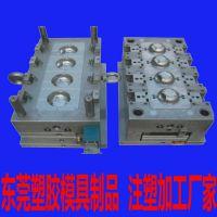 精密塑胶制品加工厂生产电动车配件塑料模具 HZY注塑模具