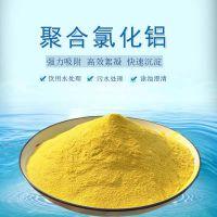 河南旺林 污水处理高分子絮凝剂 高效碱式氯化铝pac 净水药剂