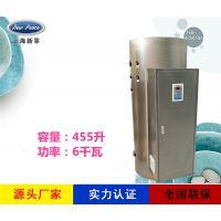 工厂直销N=455升 V=6千瓦新宁电热水器 电热水炉