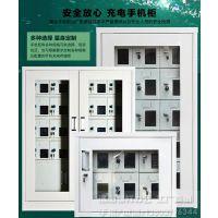 厂家低折扣供货:攀枝花市1800高-980宽-400深手机充电柜