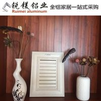 铝型材家具直销铝合金鞋柜多功能全铝智能鞋柜酒柜