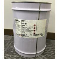 特价汉高乐泰6226无氯清洗溶剂/TURCO 6226无色水样清洗溶剂