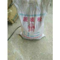 艺术地坪压模脱模剂 压花模具脱模粉剂材料 厂家生产