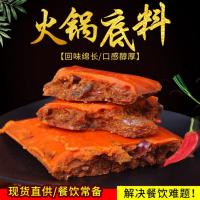 火锅加盟连锁店选择四川火锅底料生产商配送的优势有哪些