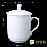 骨质瓷陶瓷茶杯 酒店陶瓷茶杯 办公陶瓷茶杯
