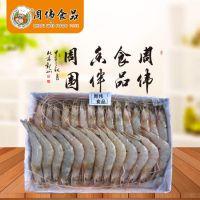 冻厄瓜多尔白对虾批发_冷冻南美白虾价格_冰冻鲜对虾货源批发厂家