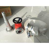 北京金一鸣建筑材料厂专业生产国标3C认证的 消防水带 消防水枪