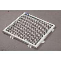 金属拉网天花板的制作方法