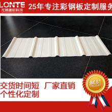 金属压型板彩钢板墙面板工程围挡900/910板型