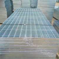 污水处理厂格栅板 电厂平台钢格板 楼梯踏步板